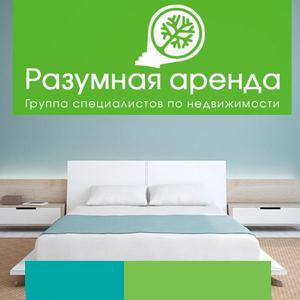 Аренда квартир и офисов Казанского