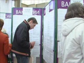 Центры занятости Казанского