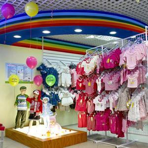 Детские магазины Казанского