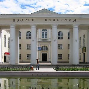 Дворцы и дома культуры Казанского