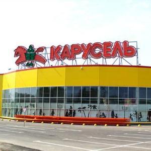 Гипермаркеты Казанского