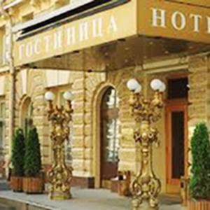 Гостиницы Казанского