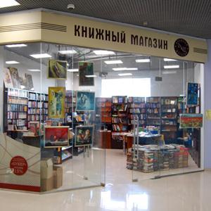 Книжные магазины Казанского
