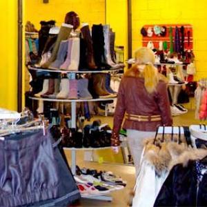 Магазины одежды и обуви Казанского