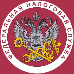 Налоговые инспекции, службы Казанского
