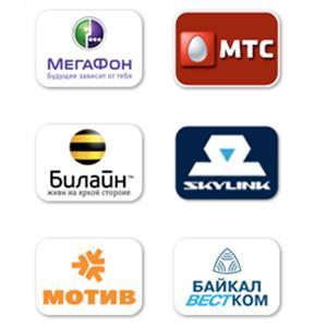 Операторы сотовой связи Казанского
