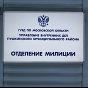Отделения полиции Казанского
