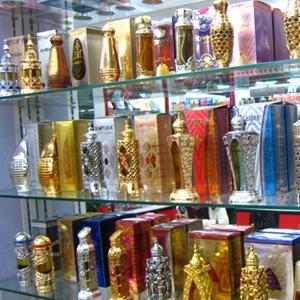 Парфюмерные магазины Казанского