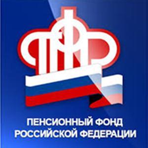 Пенсионные фонды Казанского