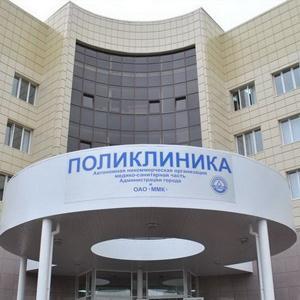 Поликлиники Казанского