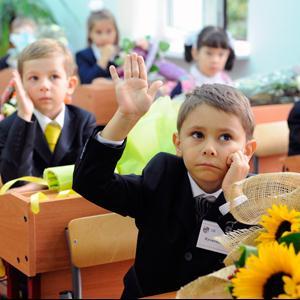 Школы Казанского