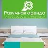 Аренда квартир и офисов в Казанском