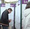 Центры занятости в Казанском