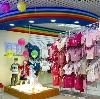 Детские магазины в Казанском