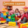 Детские сады в Казанском