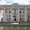 Дворцы и дома культуры в Казанском