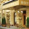 Гостиницы в Казанском