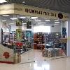 Книжные магазины в Казанском