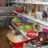 Магазины хозтоваров в Казанском