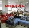 Магазины мебели в Казанском