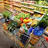 Магазины продуктов в Казанском