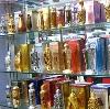 Парфюмерные магазины в Казанском