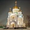 Религиозные учреждения в Казанском