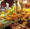Рынки в Казанском