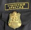 Судебные приставы в Казанском