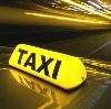 Такси в Казанском